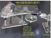 解剖顯微鏡組合寶石放大器+支撐模組+金相模組