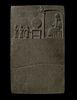 巴比倫石牌,上面記載了天象和神話故事