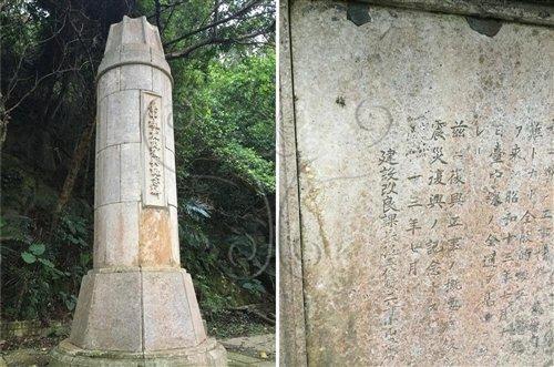 舊「泰安車站」月臺附近的臺中縣震災復興紀念碑(左圖)。右圖為紀念碑文局部。