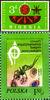 奈及利亞郵票 、波蘭郵票