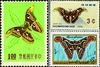 臺灣中華郵政、日本沖繩及葉門發行的皇蛾郵票