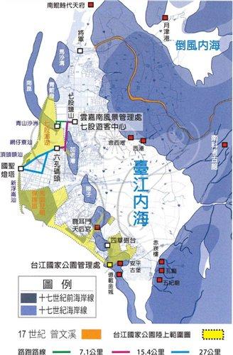 台江國家公園與2020地質嘉年華路跑路線